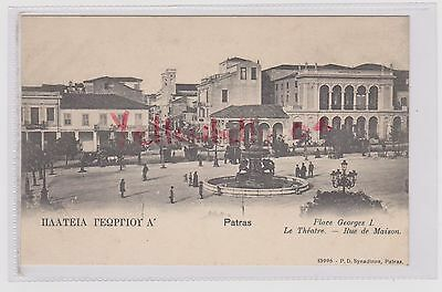 Patras Theatre  Bw Ppc Unposted Synadinos Card
