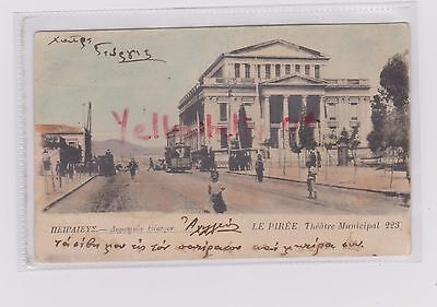 Piraeus Theatre Col Ppc Unposted Worn Card Ink Has Run Front / Marks