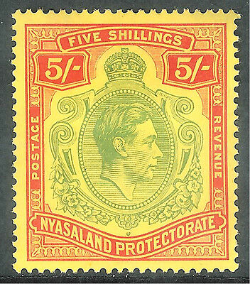 Nyasaland 1938 pale-green/red on yellow 5/- mint SG141