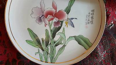 Oriental  Plate Hand Painted Flowers Butterfly Design  Singapore.
