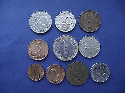 A Bargain Collection Builder of 10 Bulgarian Coins