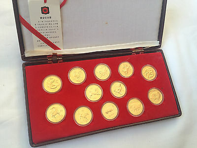 Shanghai Mint Gold Plated Brass Coin Medal 12 Zodiac Constellation Very Rare!!