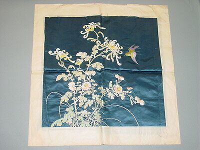 Antique or Old Chinese Silk Embroidery Panel
