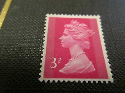 Gb Queen Elizabeth 3P Stamp With Faults Mint