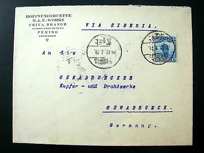 Japan  Early Cover via Siberia to Germany, Commercial mail
