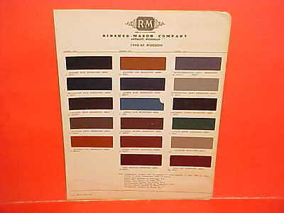 1948 1949 Hudson Super Eight Commodore Convertible Club Coupe Sedan Paint Chips
