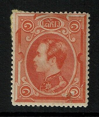 Thailand SC# 5, Used, Page Remnant  - Lot 112216