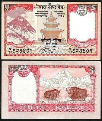 NEPAL - 5 rupees 2010 FDS - UNC Everest