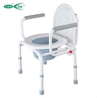 Folding Commode seat Bathroom Toilet chair potty safety 5 Adjustable Height