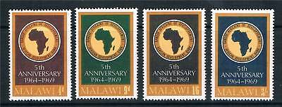 Malawi 1969 Development Bank SG 334/7 MNH