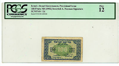 Israel … P-12d … 100 Pruta … ND(1952) … *F+*  PCGS 12 -Error. Inverted sign.
