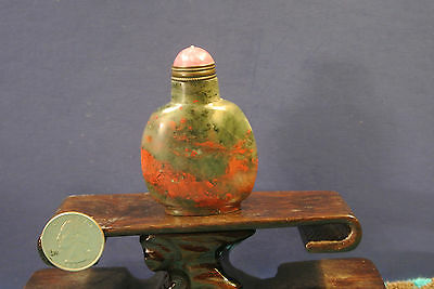 Hand- Carved Agate Chinese Snuff Bottle-Vintage 19Th Century