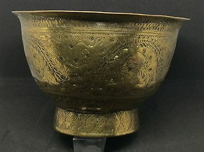 19th Century Chased Middle Eastern Brass Bowl c1820