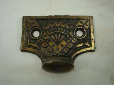 Antique Brass Coated Steel Window Sash Pull Lift Ornate Pattern Art Crafts Deco