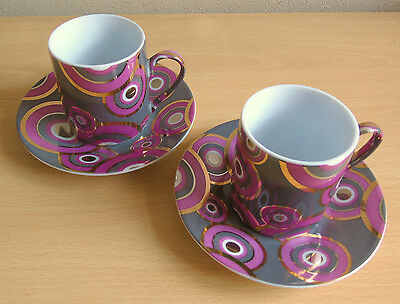 Pair of Bruno Evrard Création Retro Style Coffee Cups and Saucers