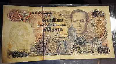 King Rama 9 : banknote 50 baht to commemorate 90th Anniversary Princess Mother.