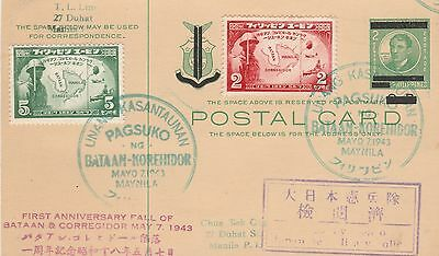 Kappysstamps S2903 Japan Victory Bataan Corehidor On Philippine Post Card 7-7-43