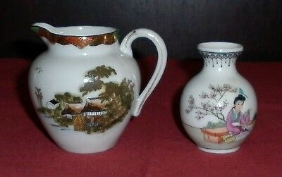 Vintage Chinese  Porcelain Miniature Vase And Jug Excellent Condition