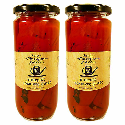 Greek Roasted Red Peppers Florinis Traditional Variety Net Weight 900gr