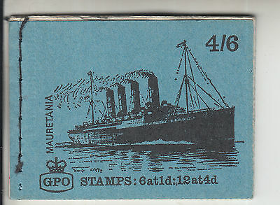 March 1970 4/6d Ships Stitched Booklet RMS MAURETANIA Complete with all stamps