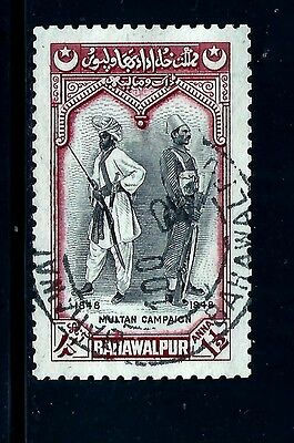 Pay 1/2 The Marked Price,1948 Bahawalpur Sg34 Cat £16 Pakistan,not India
