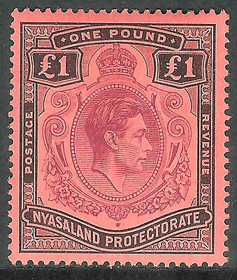 Nyasaland 1938 purple/black on red £1 mint SG143