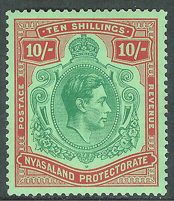 Nyasaland 1938 bluish-green/brown-red 10/- mint SG142a