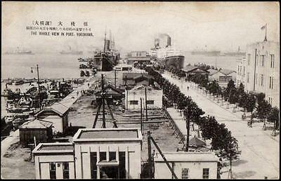 Japan Old Postcard - Whole View of the Port, Yokohama - Anchored Ships