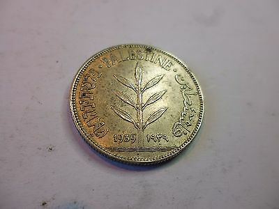 Palestine 100 mil coin as photo