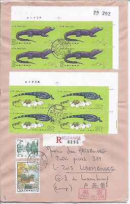 China PRC 1984 registered airmail cover to Luxembourg, T85 blocks of 4