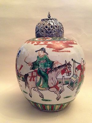 Antique Chinese Porcelain Large Ginger Jar With Top Silver Lid Signed