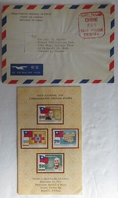 1971 CHINA 60th NATIONAL DAY BOOKLET AND STAMPS         (INV12799)