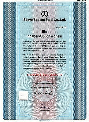 Lot 10 X Sanyo Special Steel Co., Ltd. 1er-OS 1993