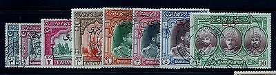 Pay 1/2 The Marked Price,1948 Bahawalpur Sg020-027 Cat £170 Pakistan,not India