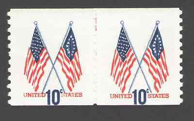 US. 1519. 10c. Crossed Flags. Partial Line Pair. 1973. Variety. Picture Lower.