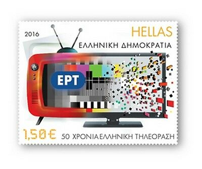 New Greece 2016 Set 50 Years Hellenic Television Griehenland Grece Grecia