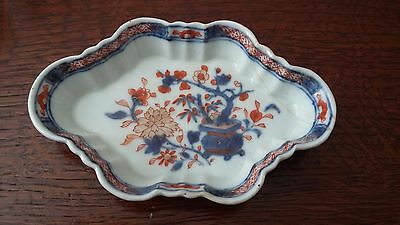 RARE 18th CENTURY CHINESE EXPORT PORCELAIN SPOON TRAY