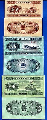 China  Set #2 P-860 P-861 P-862 Year 1953 Uncirculated FREE SHIPPING