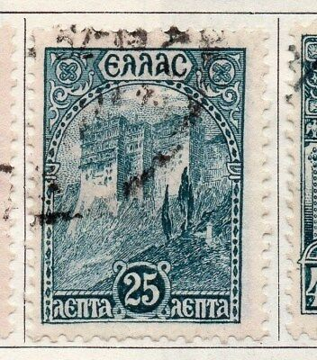 Greece 1927 Early Issue Fine Used 25l. 098081