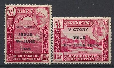 No: 47262 -  ADEN - LOT OF 2 OLD STAMPS w. OVERPRINTS - MH!