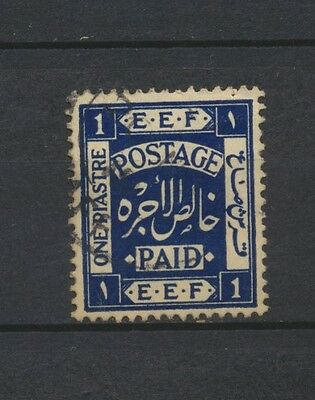 """No: 47255 - PALESTINE - """"POSTAGE PAID"""" - AN OLD STAMP - USED!"""