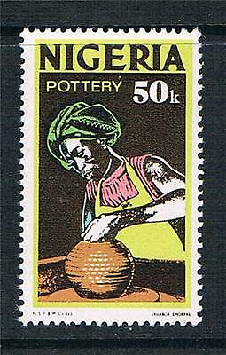 Nigeria 1973/74 50k Definitive Colour variety SG 288a MH