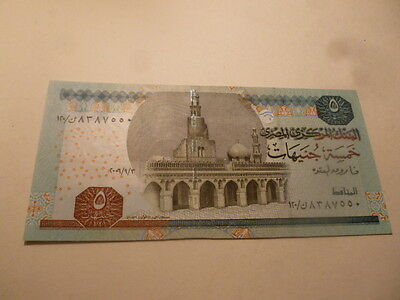 Egypt Gem Uncirculated 5 Five Pounds Currency Bill Paper Money Egyptian Bank Of