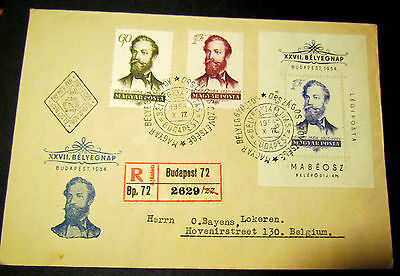 Hungary Magyar Posta First Day Cover 1954