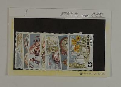 Isle Of Man Stamps Mnh Revenue Stamps 5P To 5 Pound
