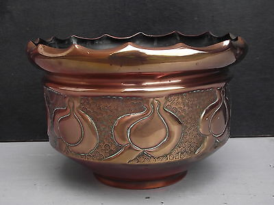 Early 1900s Art Nouveau Copper Jardiniere Planter old vintage garden plant pot