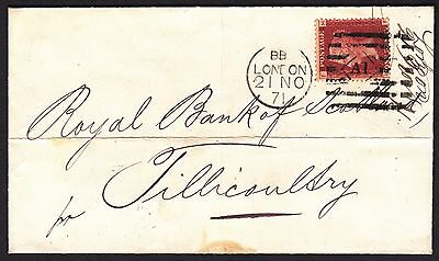 1858 1d RED PLATE 122 ON COVER WITH AZEMAR CANCELLATION
