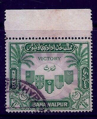 1946 Bahawalpur,sg019 Cat £5 Victory, Kgvi,pakistan,oman,not,india States,x