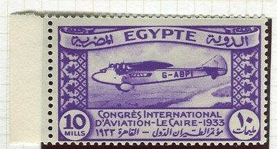 EGYPT;  1933 Aviation Congress Cairo fine Mint hinged Marginal 10m. value