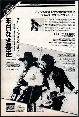 1975 Bruce Springsteen Born To Run vintage JAPAN album promo mini poster ad b11m